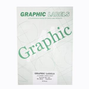 A4 Graphic Laser Labels Rounded 14UP